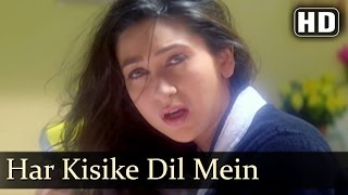 Video Har Kisike Dil Mein | Haan Maine Bhi Pyaar Kiya | Abhishek Bachchan | Karishma Kapoor |Filmigaane download MP3, 3GP, MP4, WEBM, AVI, FLV November 2017