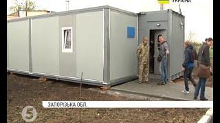 На Запоріжжі відкрили модульний житловий комплекс для бійців ЗСУ(http://www.5.ua | Модульний житловий комплекс, розрахований на 90 військовослужбовців, відкрили в Мелітопольському..., 2016-04-28T08:47:04.000Z)