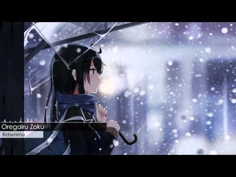 Oregairu Zoku OST - Ketsuretsu
