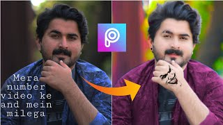 How to PicsArt editing video face and background editing