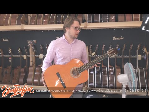Самая дешевая классическая гитара  | Магазин гитар Www.gitaraclub.ru