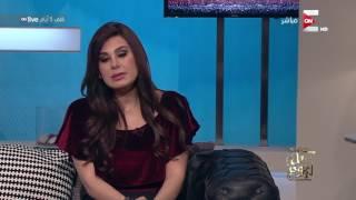 كل يوم - ملامح الحياة و الحرية فى لبنان .. مع  الاعلامية دانيا الحسينى مقدمة برنامج