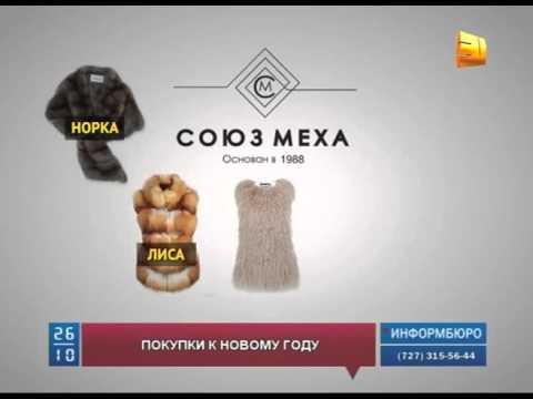 Сегодня в Алматы открылась уникальная предновогодняя выставка