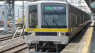 東武宇都宮線 20400系21431F「東武宇都宮行き」新栃木駅発車