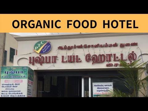 Pushpa Diet Hotel || Naanum Foodie Dhaan - Ep-09 || Chennai Vlogger - Tamil