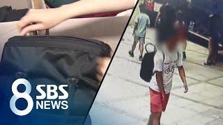 도난방지기 뚫는 특수가방 옷 950여 벌 마구 훔쳤다 …