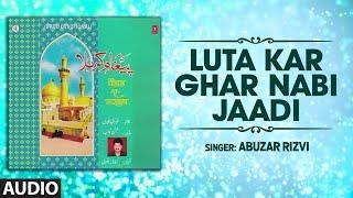 ► LUTA KAR GHAR NABI JAADI (Audio) : ABUZAR RIZVI | Latest Qawwali 2019 | Islamic Music