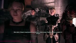 ФЕРОС:ПРОДОЛЖЕНИЕ (Mass Effect )