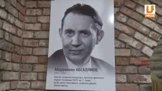 """U News. """"Белые цветы"""" Абдурахмана Абсалямова."""
