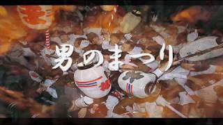 作詞 田村和男 作曲 岸本健介 編曲 鈴木英明 歌 原たかしさん (ご紹介...