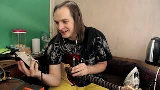 Бас гитара БОЛЬШЕ НЕ НУЖНА! Поможет забытый старый советский... (как играть в группе без баса)