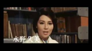 Kumi Mizuno Tribute Thumbnail