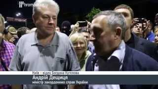 Foreign Affairs Minister Sings Putin Khuyilo International Anthem In Kyiv Ukraine, June 14 2014