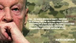 ПУТИН СПАС ТРАМПА ОТ ПЕРЕВОРОТА, политика новости война нато россия сша 2017 фильм cnn о путине