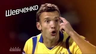 Головна команда (Хорватия - Украина) от 24.03.2017 (20:30)