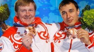 Гордость России Зубков и Воевода бобслей золотая медаль Олимпиады в Сочи 2014