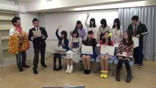 オテンキ×アイドルネッサンス新企画「オテンキのトーク道場」!!第6回...