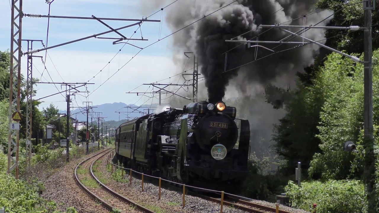 【4K!D51爆煙と撮り鉄OMG!】信越本線 D51 SL碓氷西松井田駅先だよ ...