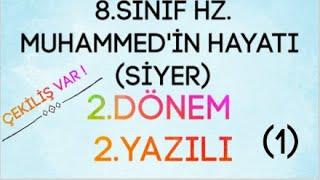 8.SINIF SİYER 2.DÖNEM 2.YAZILI VE CEVAPLARI (100 ALMAK GARANTİ)💯💯💯