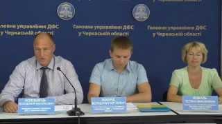 видео Визначено порядок повідомлення ДФС про прийняття на роботу працівника