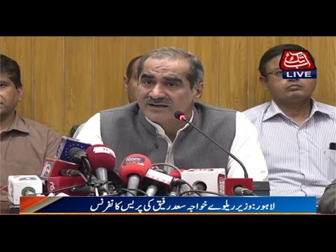 Lahore: Minister for Railways Khawaja Saad Rafique's press conference