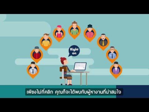 ค้นหาผู้หางานที่ใช่ด้วย jobsDB Talent Search