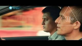 Любовь с ограничениями - смотри на TV1000 Русское кино