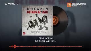 Golazin - Betars Az Man (Клипхои Эрони 2020)