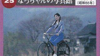 朝ドラ(朝の連続テレビ小説)の昔なつかしの 第21作~第30作 まで...