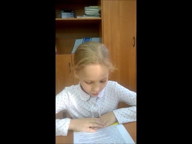 Изображение предпросмотра прочтения – АнастасияСмирнова читает произведение «Воробей» И.С.Тургенева