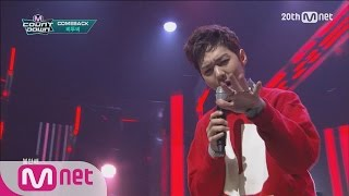 BTOB (???) - Heart Attack (????) Comeback stage M COUNTDOWN 151015 EP.447 MP3