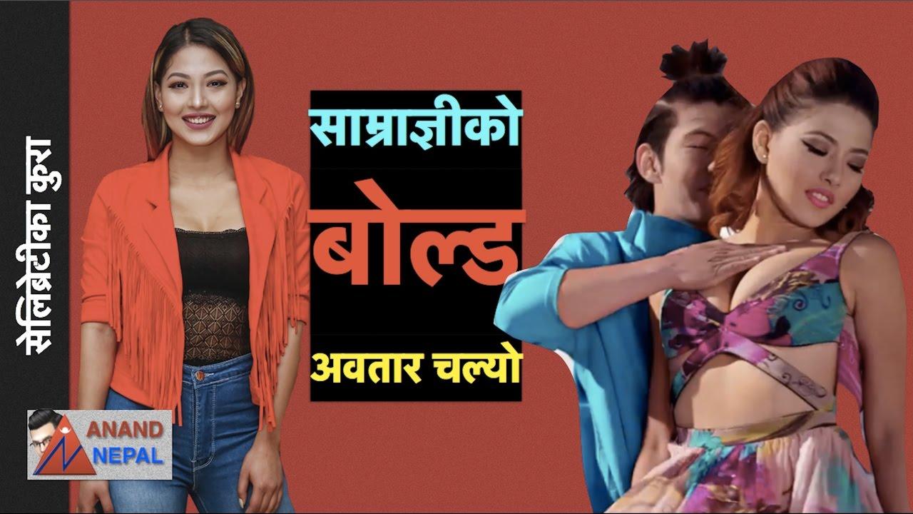 Watch Samragyee R.L. Shah video
