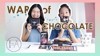 รีวิวช็อคโกแลตหลายยี่ห้อที่หาซื้อได้ไม่ยาก