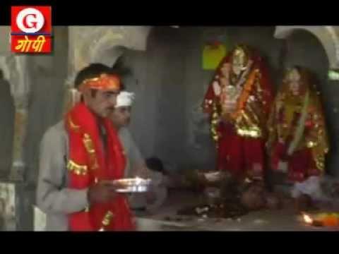 Mata Pathri wali: Bol ke jay jay kaar bhawan main