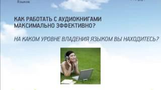 Видео обучение английскому языку. Взрыв мозга!