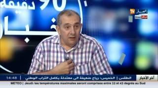 بوعبد الله المدير العلم السابق للجوية الجزائرية : ينفي وجود المحسوبية في توظيف شركة الجوية الجزائرية