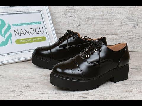 Черные осенние женские кожаные ботинки LONZA - YouTube