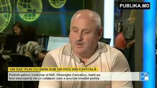 INCREDIBIL! Un sac plin cu bani a fost gasit sub un pod din Chisinau