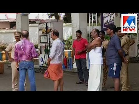 UDF Harthal: Supplyco Fuel pumps remain closed in kerala | Manorama News