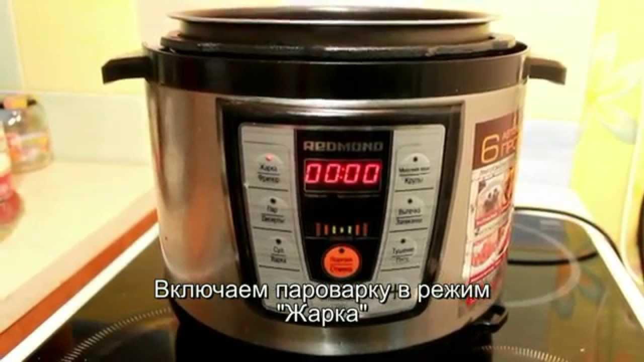 рецепт солянки редмонд мультиварка скороварка 4506