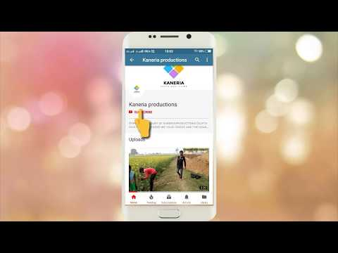 How_to_make _🔔subscribe_channel_intro_from_smartphone||चैनल को