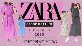 Zara ПЛАТЬЯ 💃. NEW IN.👗 😍 Примерка Платьев в магазине ПОСЛЕ Распродажи. Что Нового?