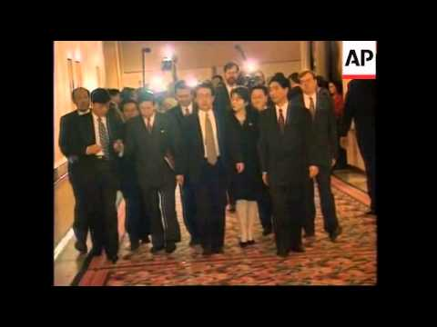 USA: OFFICIALS FROM NORTH & SOUTH KOREA MEET FOR PEACE TALKS