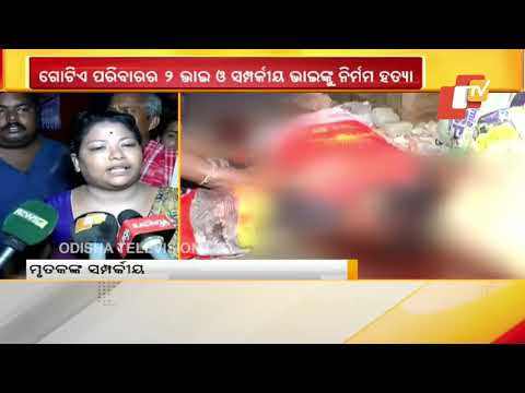 Triple murder near Pattnaikiya Chhak in Puri shocks Odisha