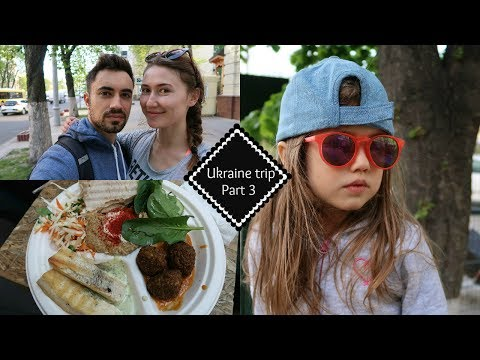 Ukraine trip/ Part 3/ Travel vlog