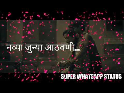 Sunya Sunya Timepass 2 Whatsapp Status Video Ll Marathi Love Whatsapp Status
