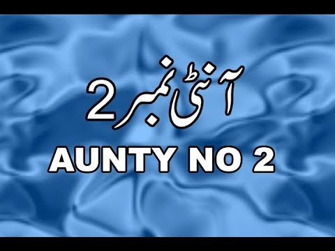 Anuty No 2 ||Full Drama || Funny Punjabi Comedy Stage Show Drama 2018 || SKY TT CDs Record