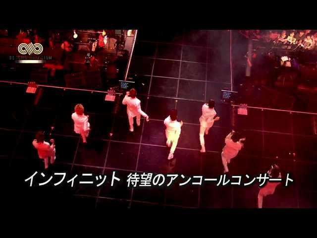 映画『INFINITE CONCERT SECOND INVASION EVOLUTION THE MOVIE 3D』予告編