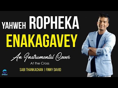 Yahweh Ropheka | Enakagavey | John Jebaraj Songs | Levi 4 | Tamil Christian Songs | At The Cross