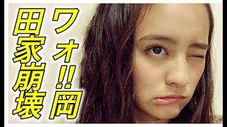 ますだおかだの岡田圭右さんの娘さん、岡田結実さん。 親子で同じ道に進...